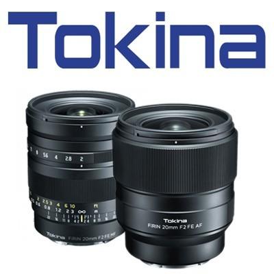 Tokina Full Frame montura E