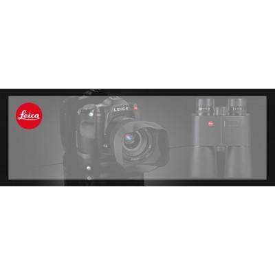 Leica vendedor autorizado